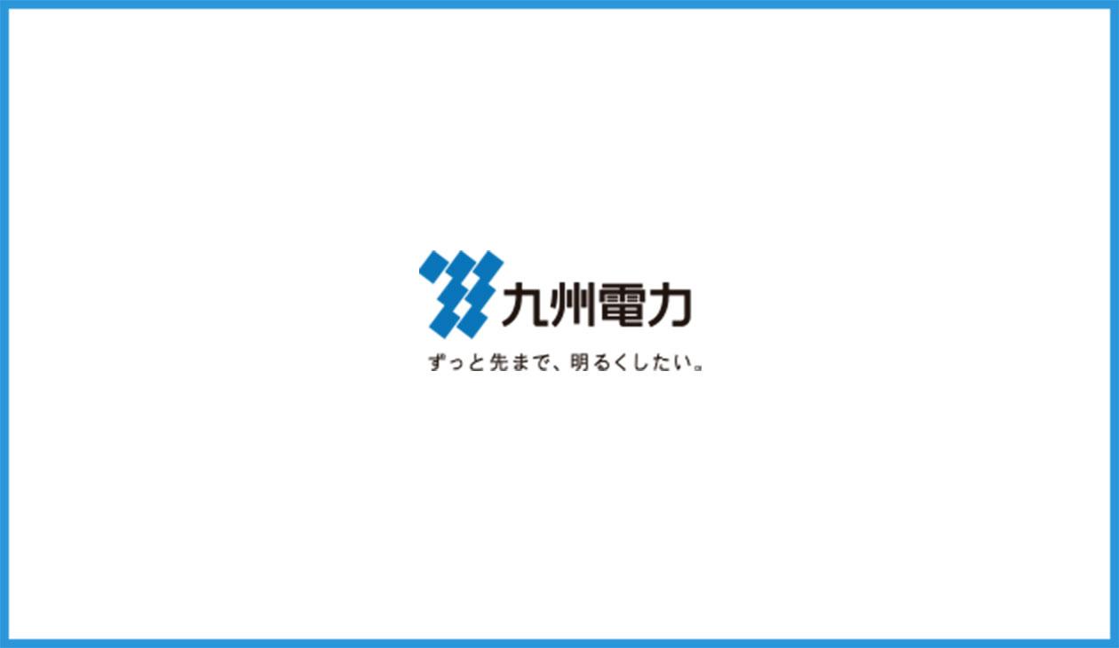 九州電力株式会社の買取単価 [太陽光]