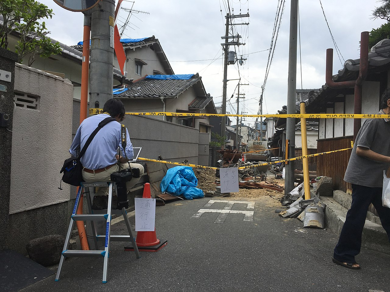 大阪府北部地震/2018年6月