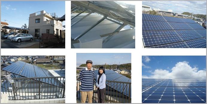 太陽光発電導入事例 1 埼玉県日高市