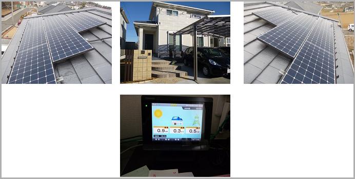 太陽光発電導入事例 3 東京都町田市