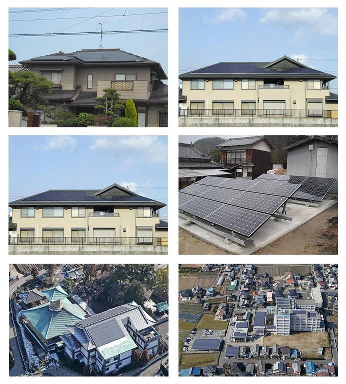 太陽光発電四国株式会社 導入事例
