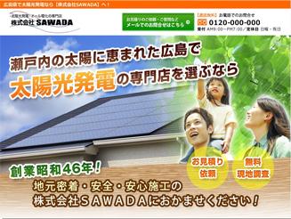 株式会社SAWADA