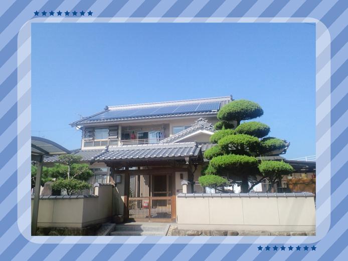 太陽光発電導入事例 1 広島県 A様
