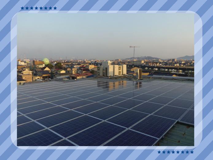 太陽光発電導入事例 2 広島県 B社様 産業用太陽光発電