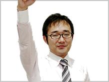 相和電気工業株式会社 担当者名:赤尾 武