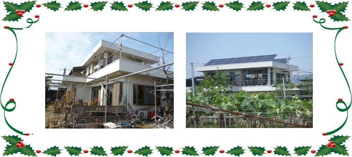 太陽光発電導入事例 10 山梨県笛吹市石和町 A邸 9.0K