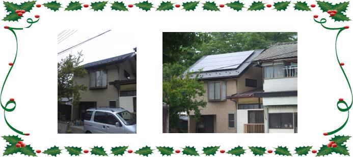 太陽光発電導入事例 5 山梨県甲州市塩山 T邸