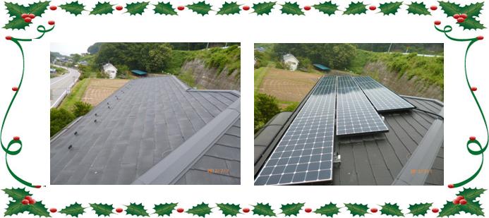 太陽光発電導入事例 6 山梨県甲州市塩山上 Y邸