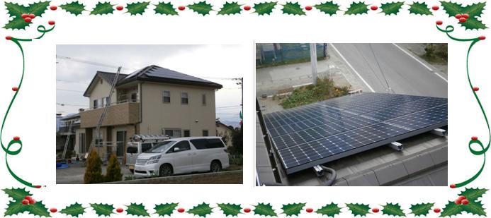 太陽光発電導入事例 8 山梨県笛吹市一宮町 K邸 10.0kw