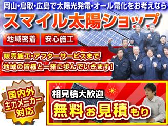 有限会社田中電工