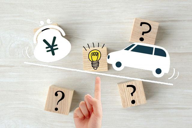 EV車搭載の蓄電池について